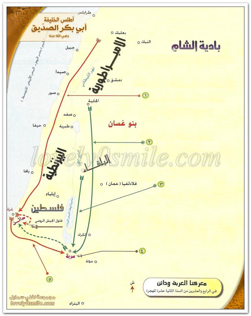 الجيوش الإسلامية تتجه لفتح بلاد الشام + معركتا العربة وداثن