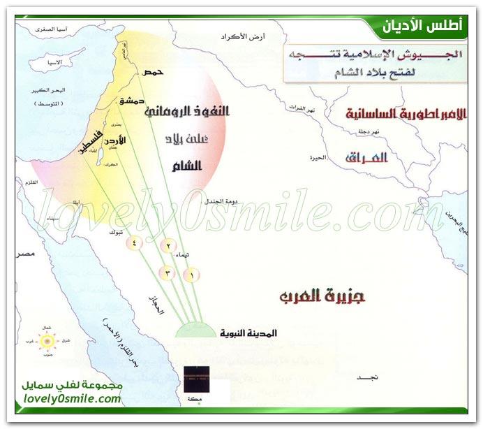 الخلفاء الراشدون وحملة أسامة الله 05-AtlasR-53.jpg
