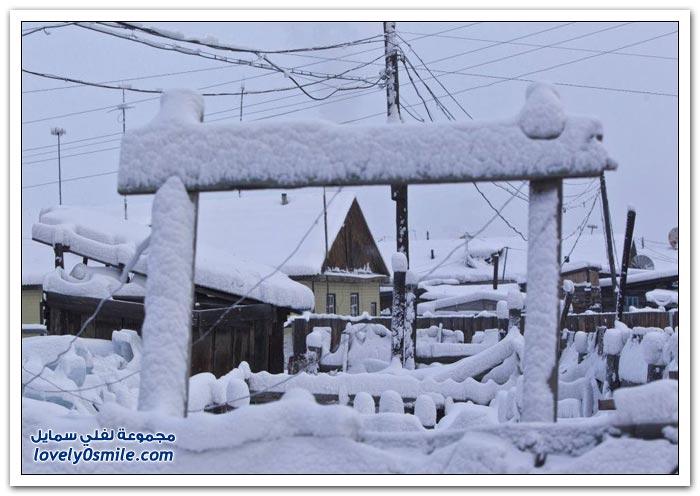 أبرد قرية العالم حرارتها درجة Coldest-village-in-the-world-07.jpg
