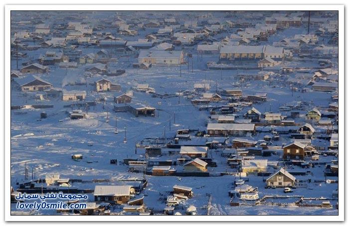 أبرد قرية العالم حرارتها درجة Coldest-village-in-the-world-14.jpg