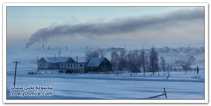 أبرد قرية العالم حرارتها درجة Coldest-village-in-the-world-15.jpg