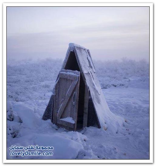 أبرد قرية العالم حرارتها درجة Coldest-village-in-the-world-27.jpg