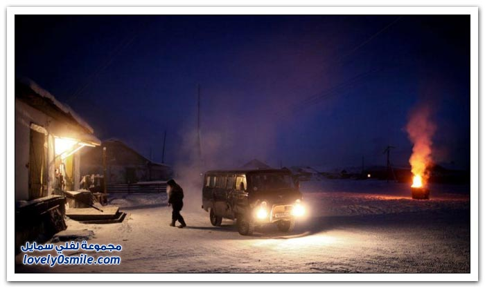 أبرد قرية العالم حرارتها درجة Coldest-village-in-the-world-30.jpg