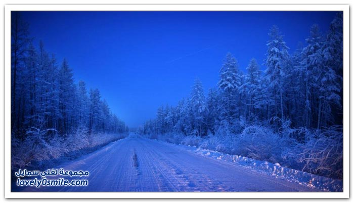أبرد قرية العالم حرارتها درجة Coldest-village-in-the-world-31.jpg