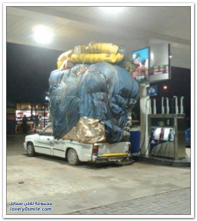 مهما كان الحجم أهم شيء أشيله في سيارتي