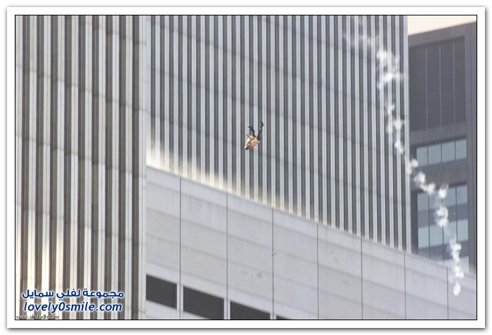 أحداث 11 سبتمبر يوم غير العالم