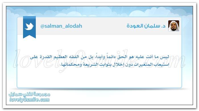 أول صفات النبي في الكتب السابقة الحسبة وهي أول صفات أتباعه + أفضل الأصدقاء