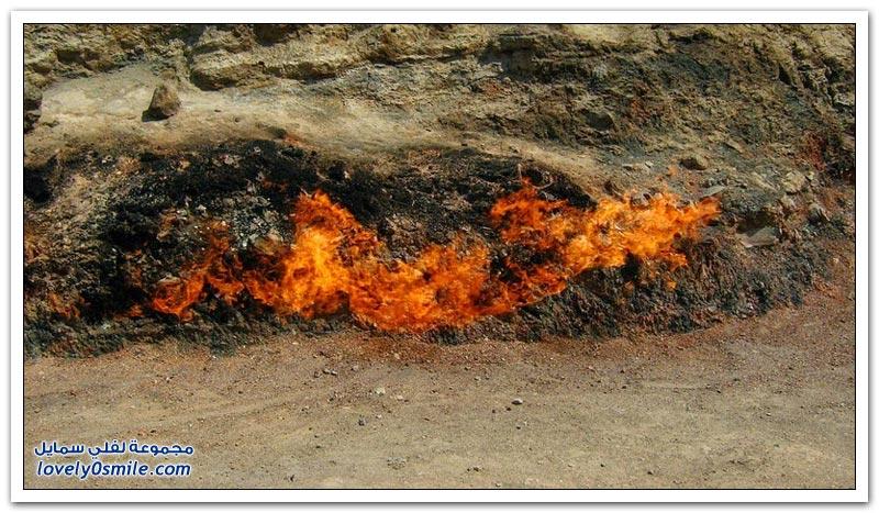 جبل النار في أذربيجان .. يحج إليه المجوس من إيران