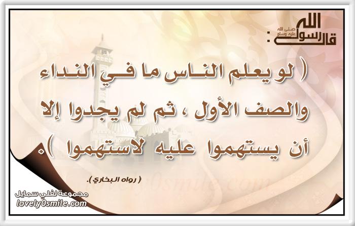 الله عليه وسلماحاديث الرسول صلى الله علية وسلم عن النساءاحاديث