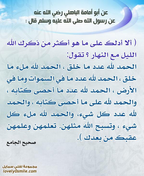 الحمدلله الحمدلله الحج والعمرة ينفيان Mobile-cards-0101.jpg