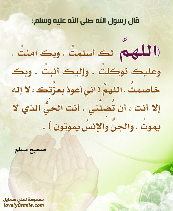 الحمدلله الحمدلله الحج والعمرة ينفيان Mobile-cards-0103.jpg