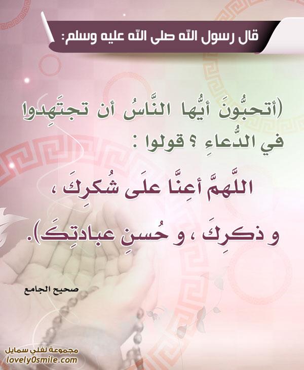دعاء الكرب: الله العظيم أتحبون Mobile-cards-0115.jpg